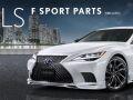 Modellista выпустила новые компоненты для Lexus LS